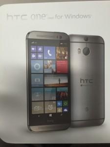 HTC box